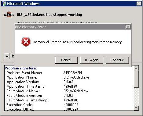 memory_crash.jpg